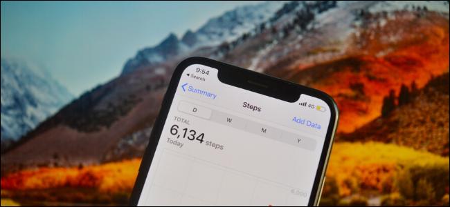 يُظهر iPhone عدد الخطوات في تطبيق Health.