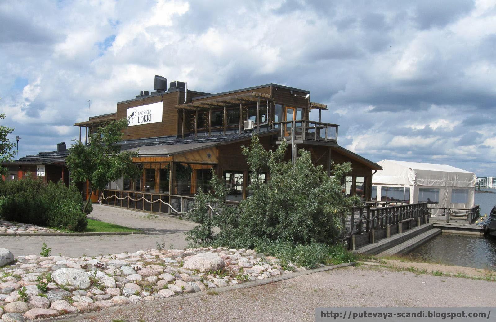 ресторан Lokki в Лахти