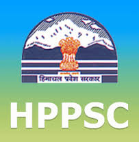 HPSSC RECRUITMENT 2017,Clerk,119 posts