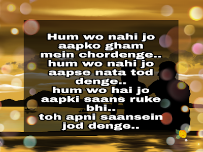 Hum wo nahi jo-love shayari