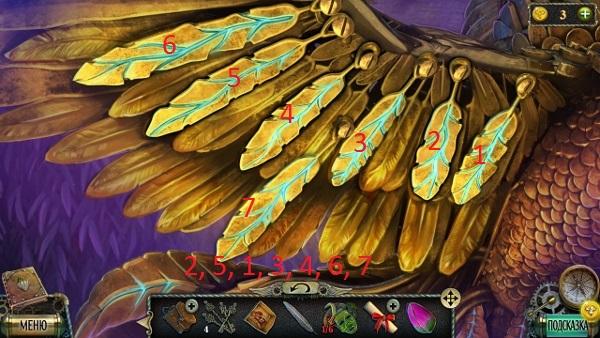 порядок нажатия на перьях птицы в игре тьма и пламя 3 темная сторона