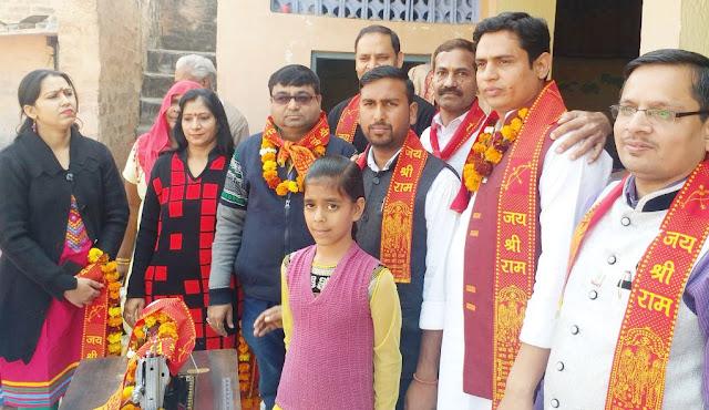 Marwari Yuva Forum inaugurated the sewing center at Bhanakpur village