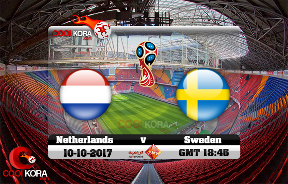 مشاهدة مباراة هولندا والسويد اليوم 10-10-2017 تصفيات كأس العالم