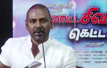 Raghava Lawrence gets emotional again in a film's press meet
