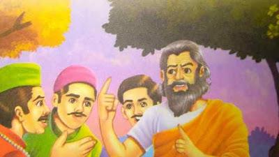 Latest Hindi Funny Story