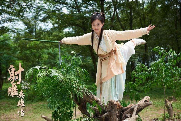 LOCH Li Yi Tong
