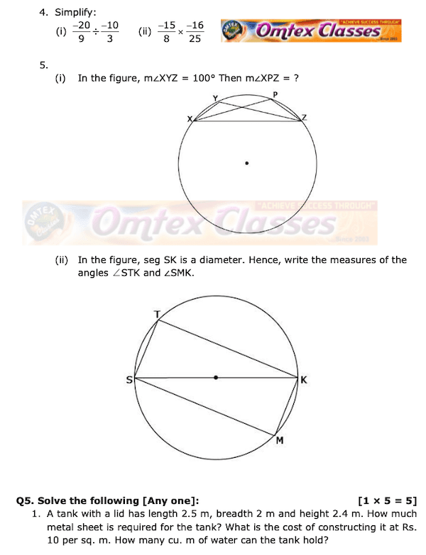 Class 7 Maths Board Question Papers Board Question Paper