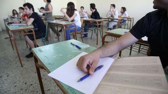 Χωρίς αναγραφή θρησκεύματος από την επόμενη χρονιά τα σχολικά απολυτήρια