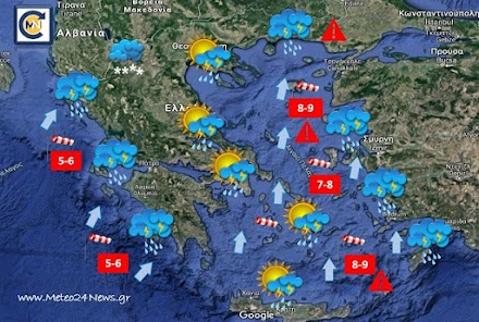 Meteo24News.gr : Σφοδροί νοτιάδες στο Αιγαίο - Σε ποιες περιοχές θα εκδηλωθούν ισχυρές καταιγίδες την Δευτέρα