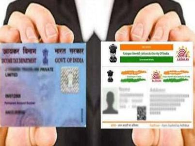 how-to-link-aadhaar-card-with-pan-card-in-telugu