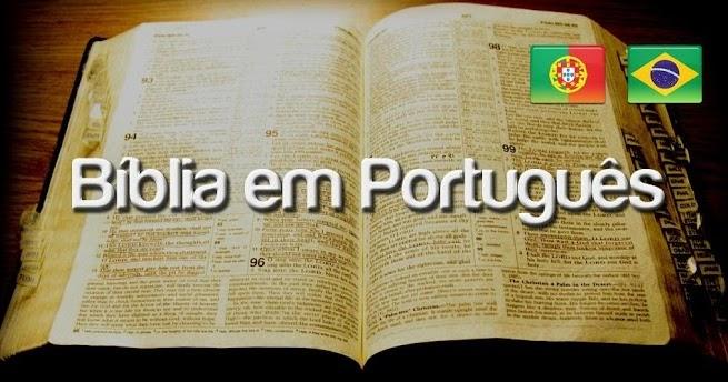 Comprar Biblia Para Decorar Espa Ef Bf Bda