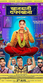 Khandaani Shafakhana 2019 Download 1080p WEBRip