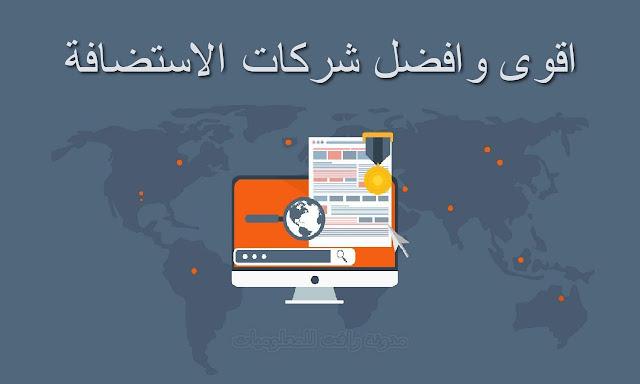 http://www.rftsite.com/2019/08/best-hosting-companies.html