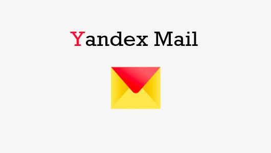 Yandex mail là gì? Cách tạo email tên miền riêng miễn phí