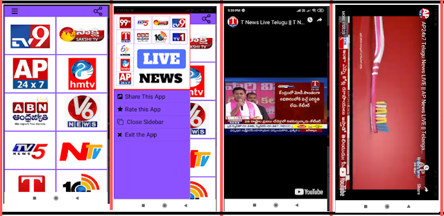Best Telugu Live News Apps for Android