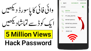 How We Can Connect Any WiFi Without Any Password Android