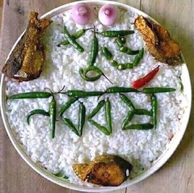 Pohela boishakh Panta Elish 2016