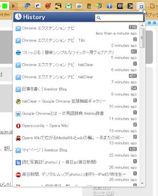 Cara Mengembalikan History Browser Chrome Tanpa Software