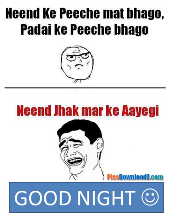 Funny Educational Jokes Images in Hindi