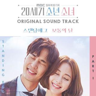 Downlaod Lagu Mp3, Video, Drama, [Single] Standing Egg - 20th Century Boy and Girl OST Part.1