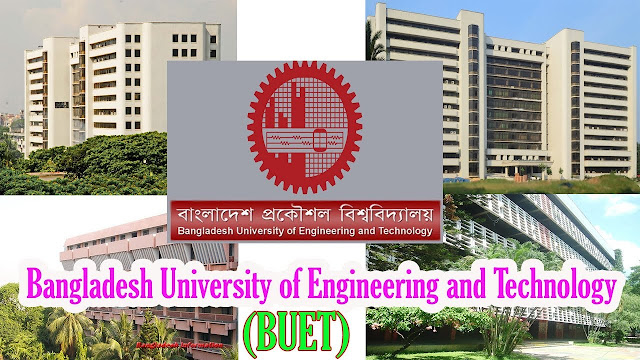 buet admission  buet subject ranking list  buet location  buet world ranking  buet student  buet cse  buet hall  buet logo