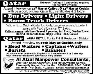 Drivers jobs in Qatar - Interview in Kochi