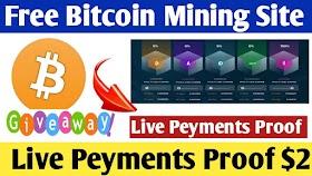 OMG Free Bitcoin Earn Bitcoin Free Cloud Mining Site 2020 ! Live Peyments Proof $2 exmine.biz