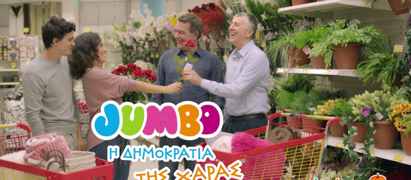 Πολύτεκνος πατέρας «ισοπεδώνει» τα Jumbo για την διαφήμιση με το ζευγάρι ομοφυλόφιλων! (Βίντεο)