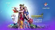 RadhaKrishn drama tv serial show, story, timing, TRP rating this week, actress, actors name with photos