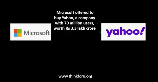 Preparing to challenge Google: Microsoft offered to buy Yahoo, a company with 70 million users, worth Rs 3.3 lakh crore
