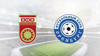Оренбург - Уфа смотреть онлайн бесплатно 10 ноября 2019 Оренбург - Уфа прямая трансляция в 11:30 МСК.
