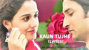 Kaun Tujhe Song Lyrics - Full Video -  M.S.Dhoni - Sushant Singh Rajput - Disha Patani - Palak Munchhal
