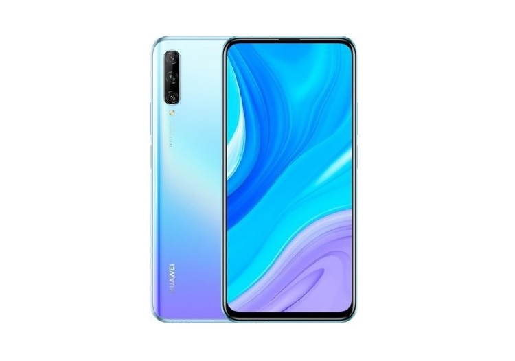 Huawei P smart Pro Announced
