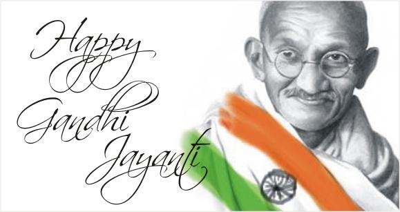 Gandhi Jayanti photos 2016