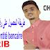 كيف أعرف RIB  (رقم التعريف البنكي) الخاص بحسابي من التطبيق  CIH MOBILE
