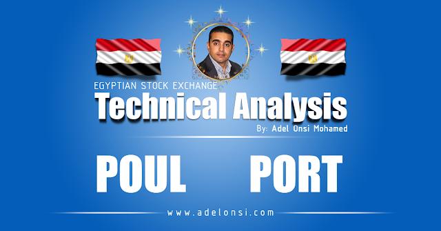البورصة المصرية: تحليل فني لأسهم (القاهرة للدواجن - بورتو جروب ) 25082020