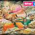 Mahabharat Yudh : महाभारत के युद्ध में मारे गये लोगो के शव कहा गये, जानिए