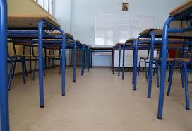 Διακοπή μαθημάτων σε σχολεία του Δήμου Αριστοτέλη λόγω έξαρσης της εποχικής γρίπης