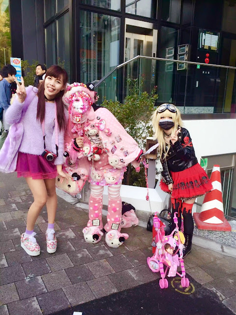 Blogger Hacks: Interview with Kawaii & Japanophile Blogger Mich of Michmerizing Tokyo | Simply Vanessa