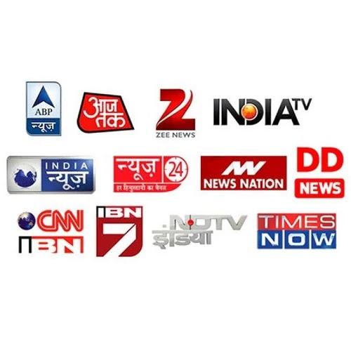 रिपब्लिक भारत ने फिर से पछाड़ा आजतक को : देखे हफ़्ते की टीआरपी रेटिंग्स