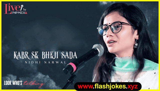 Kabr Se Bheji Sada   Nidhi Narwal Poetry