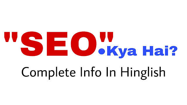 seo kya hai, seo kya hai in hindi, seo kya hai leave reply, seo kya hai phaguniya, youtube seo kya hai, yoast seo kya hai, seo tools kya hai, seo andolan kya hai, on page seo kya hai, off page seo kya hai, black hat seo kya hai, white hat seo kya hai, seo full form kya hai, grey hat seo kya hai, seo kya hai in hindi,