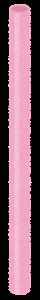 ピンクのストローのイラスト