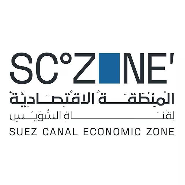 اعلان وظائف الهيئة العامة للمنطقة الاقتصادية لقناة السويس 2021