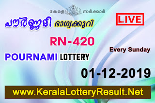 kerala lottery kl result, yesterday lottery results, lotteries results, keralalotteries, kerala lottery, keralalotteryresult, kerala lottery result, kerala lottery result live, kerala lottery today, kerala lottery result today, kerala lottery results today, today kerala lottery result, Pournami lottery results, kerala lottery result today Pournami, Pournami lottery result, kerala lottery result Pournami today, kerala lottery Pournami today result, Pournami kerala lottery result, live Pournami lottery RN-420, kerala lottery result 01.12.2019 Pournami RN 420 01 December 2019 result, 01 12 2019, kerala lottery result 01-12-2019, Pournami lottery RN 420 results 01-12-2019, 01/12/2019 kerala lottery today result Pournami, 01/12/2019 Pournami lottery RN-420, Pournami 01.12.2019, 01.12.2019 lottery results, kerala lottery result December 01 2019, kerala lottery results 01th December 2019, 01.12.2019 week RN-420 lottery result, 01.12.2019 Pournami RN-420 Lottery Result, 01-12-2019 kerala lottery results, 01-12-2019 kerala state lottery result, 01-12-2019 RN-420, Kerala Pournami Lottery Result 01/12/2019, KeralaLotteryResult.net