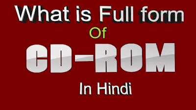 What is Full form of CD-Rom in Hindi