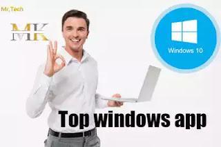 أفضل تطبيقات ويندوز مجانية متوفرة على متجر مايكروسوفت (تطبيقات مهمة )