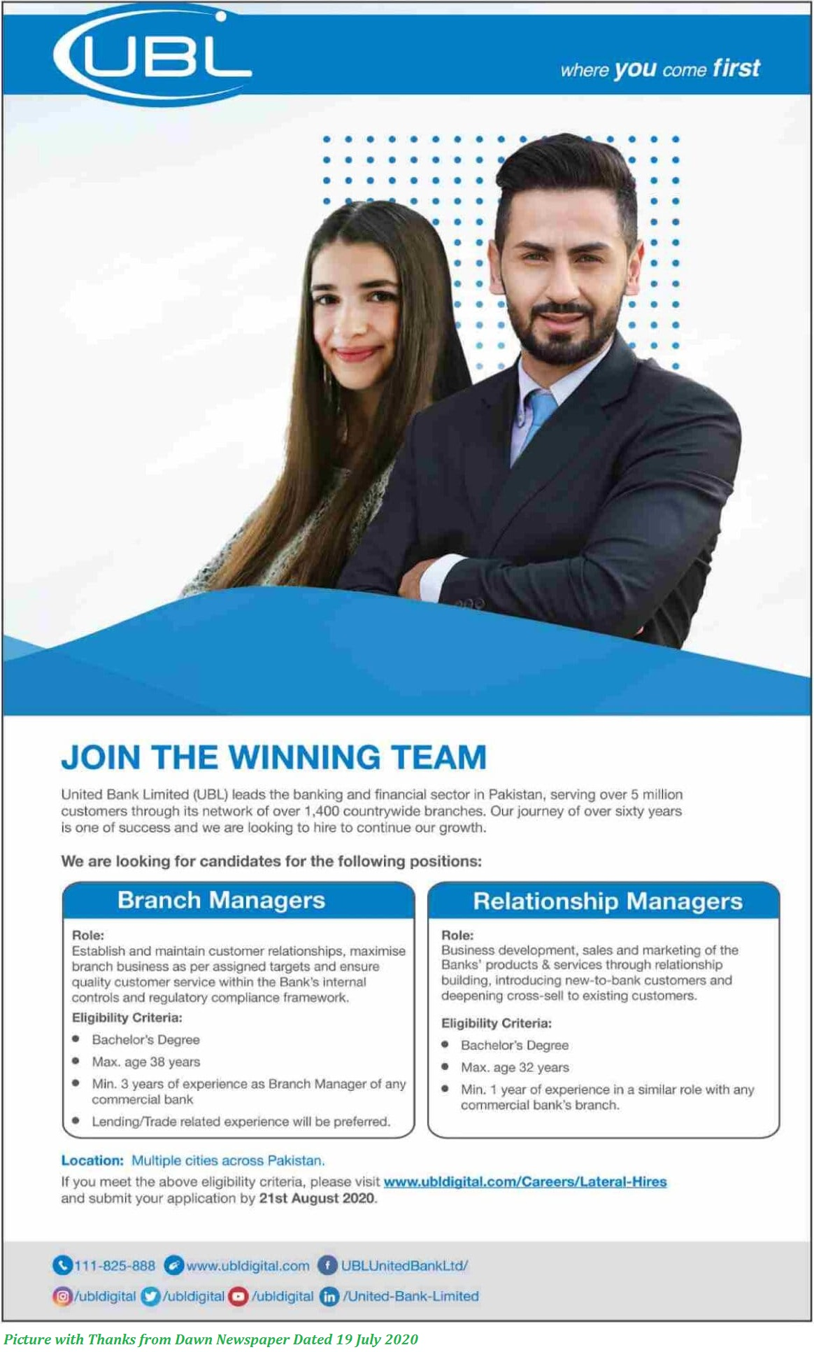 UBL Jobs 2020 - Branch Managers, Relationship Managers Lates Jobs July 2020