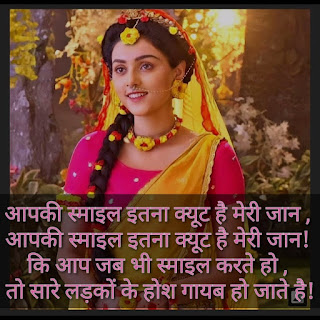 Mallika Singh - Love Shayari In Hindi