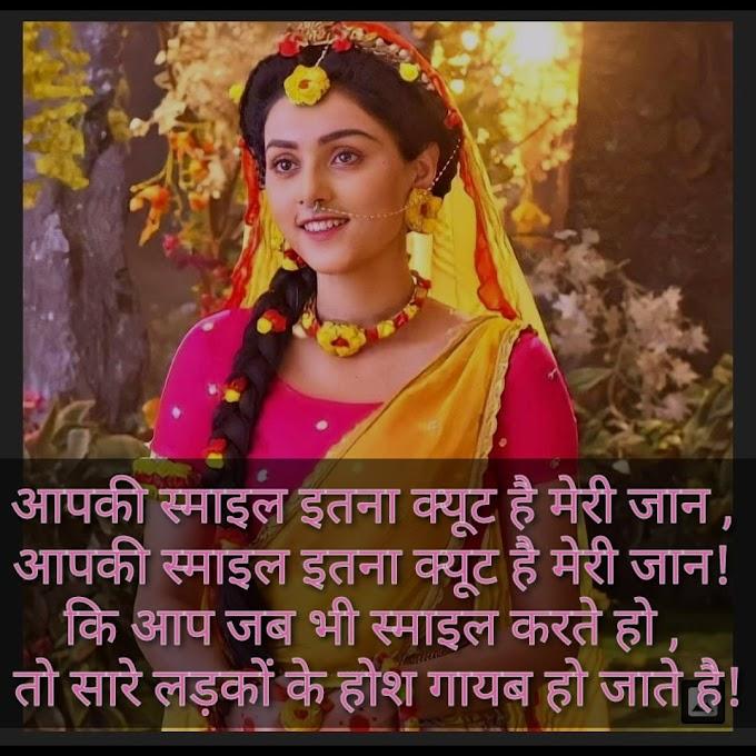 Mallika Singh - Love Shayari In Hindi - Shayari Quotes.